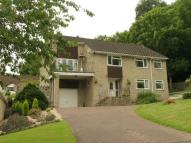 4 bedroom Detached property in Ringwood Grove...
