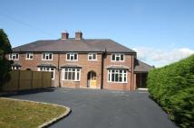 4 bed semi detached home in Whitchurch Road, Broxton...