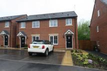 3 bed semi detached home to rent in 29 Sandstone Lane...