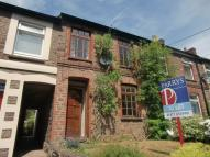 Terraced property in Abergavenny