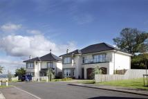 4 bedroom new house for sale in Plot 6 Type D, Cathkin...