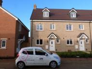4 bedroom semi detached house in SWINDON