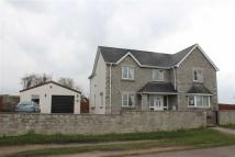 4 bedroom Detached house for sale in Bream, Gloucestershire