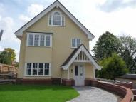1 bed Flat to rent in Woodcote Grove Road...