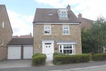 Link Detached House for sale in Bowen Way, Coulsdon