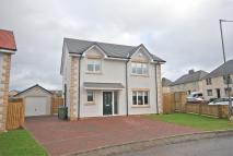4 bedroom Detached Villa in 5 Hendrie Court, Galston...