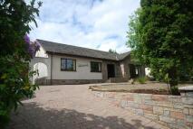 3 bedroom Detached Bungalow for sale in Woodbank Catrine Road...