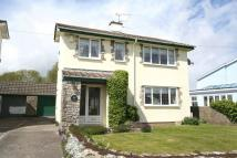 Detached property for sale in Higher End, St Athan