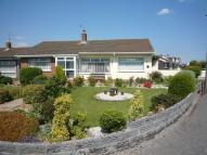 Adenfield Way Detached Bungalow for sale