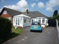 Semi-Detached Bungalow in Fontygary Road, Rhoose