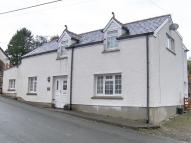 Arwel Llansawel Detached house for sale