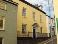 Hill House Terraced house for sale