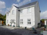 property for sale in 1 Llys y Porthmyn, Queen Street, Llandovery, Carmarthenshire. SA20 0GA