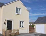 semi detached house in 10 Parc Pencrug  ...