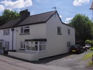 3 bed semi detached home for sale in 7 Swan Cottages...