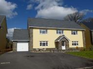 Detached property in 3 Cwrt Glasfryn Cwrt...