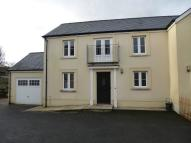 semi detached house to rent in 8  Parc Pencrug...