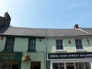 property to rent in Offices @ 34a King Street, Carmarthen, Carmarthenshire. SA31 1BS