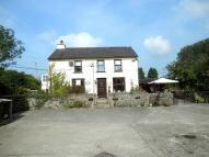 property for sale in Dolaugwynion, Ffarmers, Llanwrda, Carmarthenshire. SA19 8JW