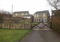 4 bedroom Detached house for sale in The Mount, Gateshead