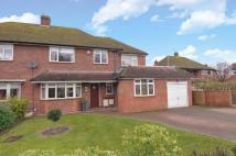 4 bed semi detached property to rent in Landford Close...