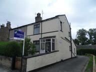 property in Southfield Lane, BD7