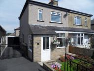 3 bed semi detached house in Low Ash Crescent, Shipley