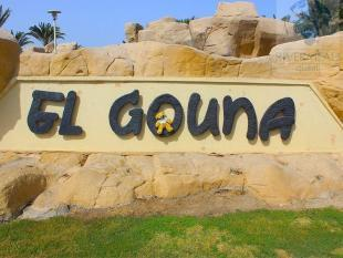 El Gouna Entrance
