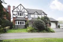 5 bed Detached property in College Green, Droitwich
