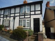 2 bed Cottage in Deganwy