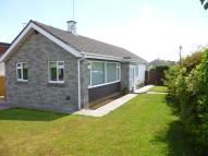 Long Ridings Bungalow for sale