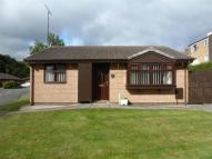2 bed Detached Bungalow for sale in Rednall Close, Holme Hall
