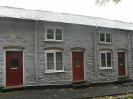 5 Severnside Cottages Cottage to rent