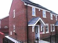 2 bedroom semi detached house in 3, Ernley Drive...