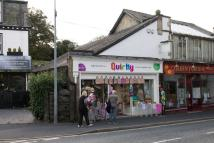 property for sale in Vacant Shop Unit (currently known as Quirky), Lake Road, Bowness on Windermere,