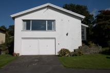 3 bedroom Detached Bungalow for sale in 82 Windermere Park...
