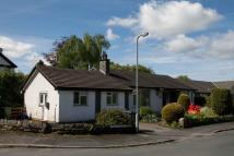 Detached Bungalow for sale in Hillcrest...