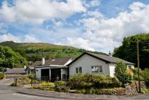 3 bed Detached Bungalow for sale in Barwood...