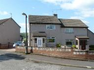 2 bedroom semi detached house for sale in Fancy Farm Place...