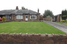 Bungalow in Tower Lane, Fulwood