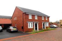 3 bedroom house in Derwent Drive, Lakeside