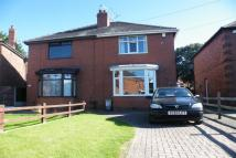 2 bedroom semi detached house to rent in Northfield Road...