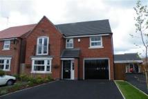property to rent in Harebell Close...