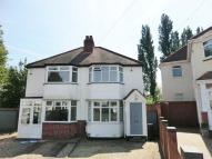 Bablake Croft semi detached property for sale