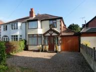 semi detached home in Hollywood Lane...