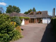 Detached Bungalow for sale in Earlswood Common...