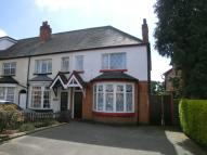 4 bedroom End of Terrace house in Union Road, Shirley...