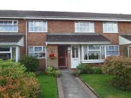Mallaby Close Maisonette to rent