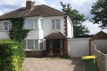 Greensward Lane property
