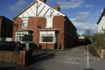 Hamble Lane semi detached house to rent